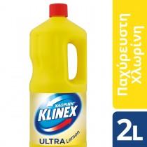 Klinex Χλωρίνη® Ultra Protection Λεμόνι 2lt