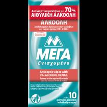 ΜΕΓΑ Αντιβακτηριδιακά Μαντήλια για τα Χέρια 10τμχ με 70% Αιθυλική Αλκοόλη σε ατομικό φακελάκι