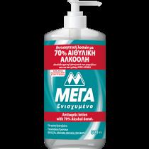 ΜΕΓΑ Αντιβακτηριδιακή λοσιόν για τα χέρια 500ml με 70% Αιθυλική Αλκοόλη