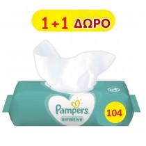 Μωρομάντηλα Pampers Sensitive 104τμχ 1+1 Δώρο (2x52τμχ)