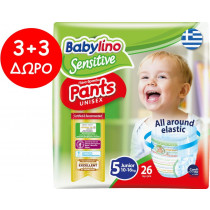 Πάνες Βρακάκι Babylino Pants No5 Carry Pack 78+78τμχ ΔΩΡΟ (10-16Kg)