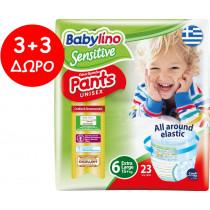 Πάνες Βρακάκι Babylino Pants No6 Carry Pack 69+69τμχ ΔΩΡΟ (15+Kg)