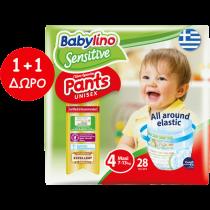 Πάνες Βρακάκι Babylino Pants No4 Carry Pack 28τμχ+28τμχ ΔΩΡΟ (7-13Kg)
