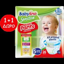 Πάνες Βρακάκι Babylino Pants No5 Carry Pack 26τμχ + 26τμχ ΔΩΡΟ (10-16Kg)