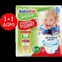 Πάνες Βρακάκι Babylino Pants No6 Carry Pack 23τμχ+23τμχ ΔΩΡΟ (15+Kg)