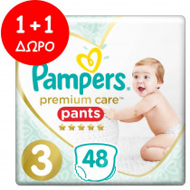 Πάνες Βρακάκι Pampers Premium Care Pants Νο 3 (6-11kg) Jumbo Pack 48+48τμχ (96τμχ)
