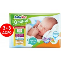 Πάνες Babylino Sensitive No1 (2-5Kg) Carry Pack 6x28τμχ (168τμχ)