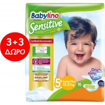 Πάνες Babylino Sensitive No5+ (13-27Kg) Carry Pack 6x16τμχ (96τμχ)