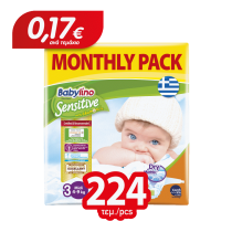 Πάνες Babylino Sensitive Monthly Pack No3 (4-9Kg) 224τμχ