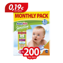 Πάνες Babylino Sensitive Monthly Pack No4 (7-18Kg) 200τμχ