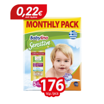 Πάνες Babylino Sensitive Monthly Pack No5 (11-25Kg) 176τμχ