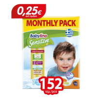 Πάνες Babylino Sensitive Monthly Pack No7 (17+Kg) 152τμχ