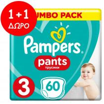 Πάνες Βρακάκι Pampers Pants Νο 3 (6-11kg) Jumbo Pack 60+60τμχ (120τμχ)