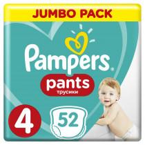 Πάνες Βρακάκι Pampers Pants Νο 4 Jumbo Pack 52τμχ (9-14kg)