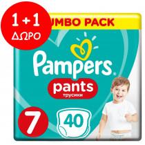 Πάνες Βρακάκι Pampers Pants Νο 7 (17+kg) Jumbo Pack 40+40τμχ (80τμχ)