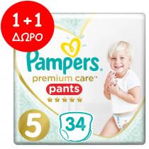 Πάνες Βρακάκι Pampers Premium Care Pants Νο 5 (12-17+kg) Jumbo Pack 34+34τμχ (68τμχ)