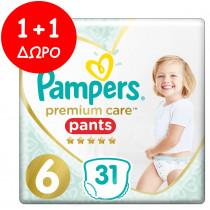 Πάνες Βρακάκι Pampers Premium Care Pants Νο 6 (15+kg) Jumbo Pack 31+31τμχ (62τμχ)