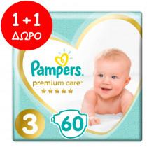 Πάνες Pampers Premium Care Νο 3 (6-10kg) Jumbo Pack 60+60τμχ (120τμχ)