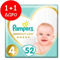 Πάνες Pampers Premium Care Νο 4 (9-14kg) Jumbo Pack 52+52τμχ (104τμχ)