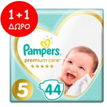 Πάνες Pampers Premium Care Νο 5 (11-16kg) Jumbo Pack 44+44τμχ (88τμχ)