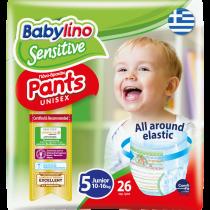 Πάνες Βρακάκι Babylino Pants No5 Carry Pack 26τμχ (10-16Kg)