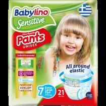 Πάνες Βρακάκι Babylino Pants No7 Carry Pack 21τμχ (17+Kg)