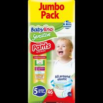 Πάνες Βρακάκι Babylino Pants No5 Jumbo Pack 46τμχ (10-16Kg)