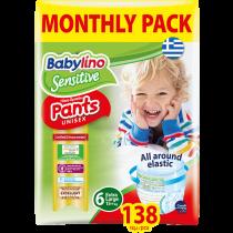 Πάνες Βρακάκι Babylino Pants No6 Monthly Pack 138τμχ (15+Kg)