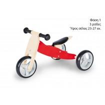 Pinolino Τρίκυκλο Ποδήλατο Ισορροπίας 3 σε 1 (Φυσικό-Κόκκινο)