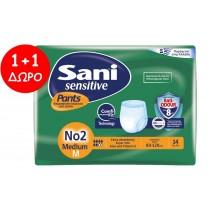 Sani Pants Sensitive Ελαστικό Εσώρουχο Ακράτειας Νο2 Medium 14τμχ (1+1 Δώρο)