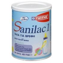 Sanilac No1 Γάλα 1ης Βρεφικής Ηλικίας (0-6 Μηνών) 400gr