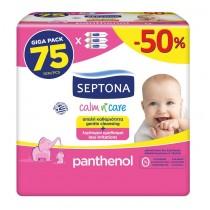 Septona Μωρομάντηλα με Πανθενόλη (3x75τμχ) -50% Φθηνότερα