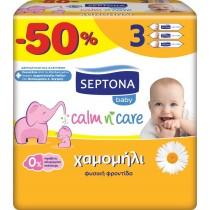 Septona Μωρομάντηλα Χαμομήλι (3x64τμχ) -50% Φθηνότερα