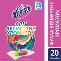 Vanish Φύλλα Δέσμευσης Χρώματος 40τμχ