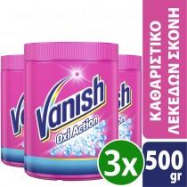 Vanish Καθαριστικό Λεκέδων Pink Σκόνη 3x500gr