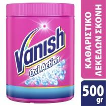 Vanish Καθαριστικό Λεκέδων Pink Σκόνη 500gr