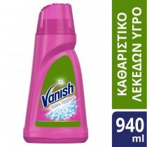 Vanish Καθαριστικό Λεκέδων σε Gel Extra Hygiene 940ml