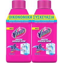 Vanish Υγρό Καθαριστικό Πλυντηρίου Ρούχων 2x250ml