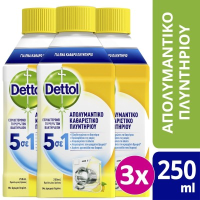 Dettol Απολυμαντικό Καθαριστικό Πλυντηρίου Ρούχων Άρωμα Λεμόνι 3x250ml