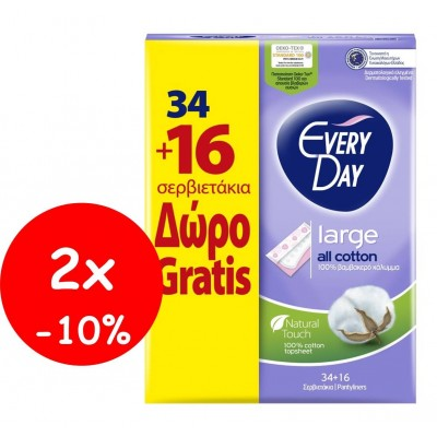 EveryDay Σερβιετάκια All Cotton Large Economy 34τεμ+16τεμ Δώρο