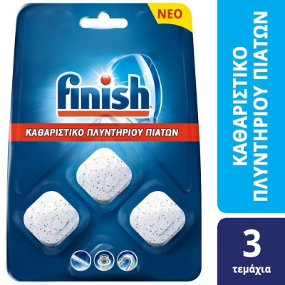 Finish Cleaner Καθαριστικό Πλυντηρίου Πιάτων 3τμχ
