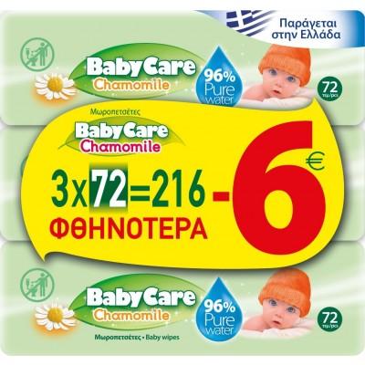 Μωρομάντηλα BabyCare Chamomile Pure Water 216τμχ (3x72τμχ) -6,00€