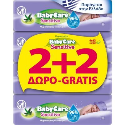 Μωρομάντηλα BabyCare Sensitive Pure Water 252τμχ (4x63τμχ) 2+2 ΔΩΡΟ