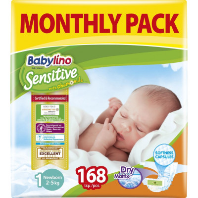 Πάνες Babylino Sensitive Monthly Pack No1 (2-5Kg) 168τμχ
