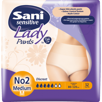 Sani Lady Discreet Pants No2 Μedium 12τμχ