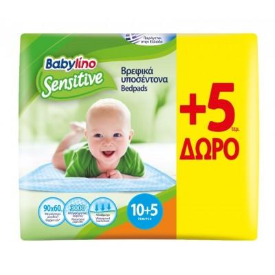 Βρεφικά Υποσέντονα Babylino Sensitive 15τμχ (60x90cm)