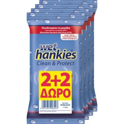 Wet Hankies Αντιβακτηριδιακά Μαντηλάκια 2+2 ΔΩΡΟ (60τμχ)