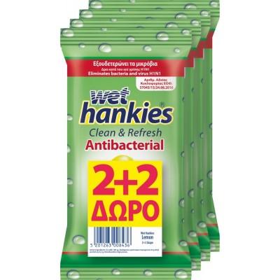 Wet Hankies Αντιβακτηριδιακά Μαντηλάκια Lemon 2+2 ΔΩΡΟ (60τμχ)