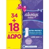 Always Σερβιετάκια Dailies Extra Protect Large 34+18τμχ ΔΩΡΟ