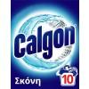 Calgon Αποσκληρυντικό Νερού Πλυντηρίου Ρούχων Σκόνη 500gr